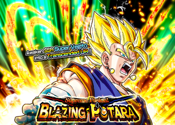 Supreme Fusion! Blazing Potara