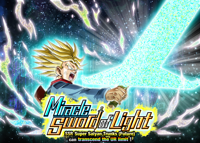 Miracle Sword of Light Event