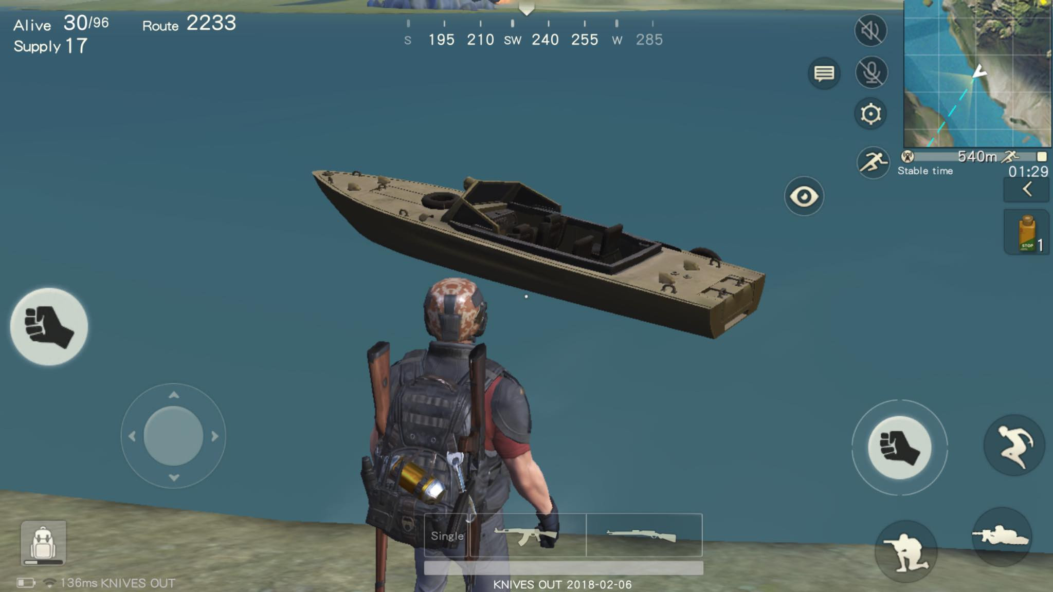 Knives Out Boat