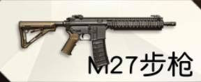 Knives Out M27
