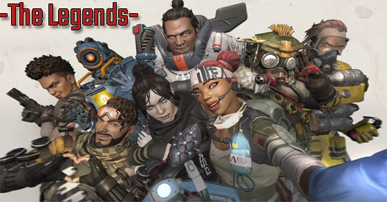 The Legends | Apex Legends - zilliogamer