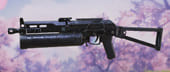 Call of Duty Mobile: PP19 Bizon SMG - zilliognamer