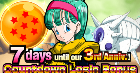 3rd anniversary incoming! countdown login bonus