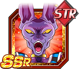 irreversible-judgment-beerus