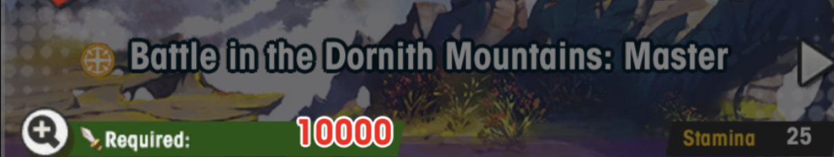 battle-in-the-dornith-mountains-master