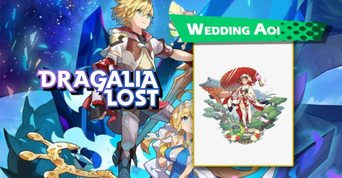 Wedding Aoi