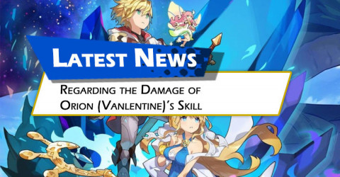 Regarding the Damage of Orion (Valentine)'s Skill