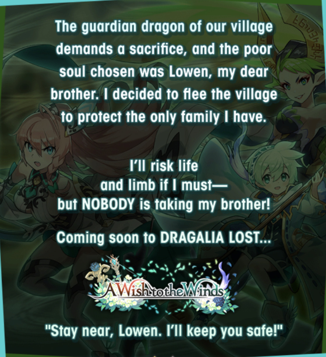dragalia-lost-update
