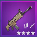 Epic Assault Rifle | Fortnite Weapon List - zilliongamer