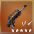 Legendary Burst Assault Rifle | Fortnite Weapon List - zilliongamer