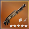 Legendary Infantry Assault Rifle | Fortnite Weapon List - zilliongamer