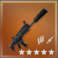 Legendary Suppressed Assault Rifle | Fortnite Weapon List - zilliongamer