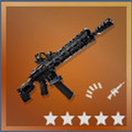 Legendary Tactical Assault Rifle | Fortnite Weapon List - zilliongamer