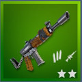 Uncommon Burst Assault Rifle | Fortnite Weapon List - zilliongamer
