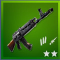 Uncommon Heavy Assault Rifle | Fortnite Weapon List - zilliongamer
