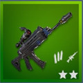 Uncommon Scope Assault Rifle | Fortnite Weapon List - zilliongamer
