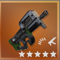 Legendary Compact SMG | Fortnite Weapon List
