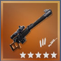Legendary Automatic Sniper Rifle | Fortnite Weapon List - zilliongamer