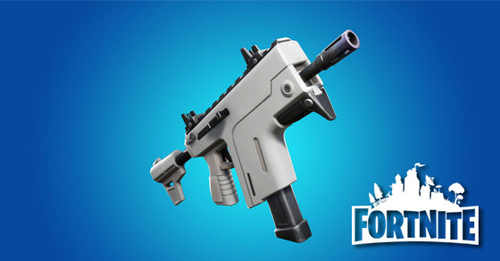 Burst SMG | Fortnite - zilliongamer