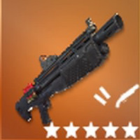 Heavy Shotgun Legendary | Fortnite - zilliongamer