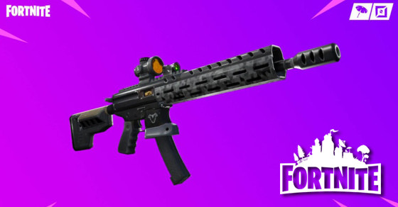 Tactical Assault Rifle | Fortnite - zilliongamer