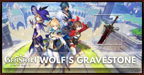Wolf's Gravestone Stats, Passive Ranks, & Ascension