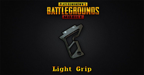 Light Grip | PUBG MOBILE - zilliongamer