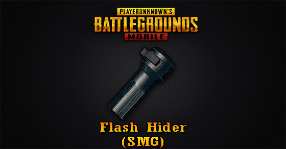 Flash Hider (SMG) | PUBG MOBILE - zilliongamer