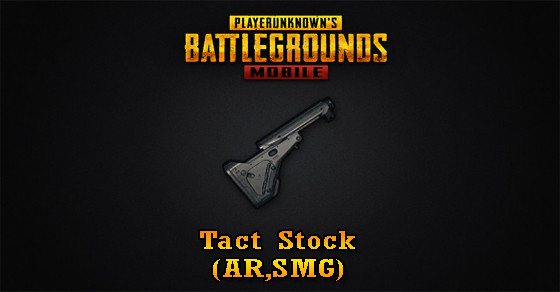 Tact Stock (AR,SMG) | PUBG MOBILE - zilliongamer