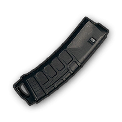 Magazine in PUBG Mobile