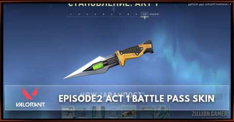 Valorant Episode 2 ACT 1 Battle Pass Skin