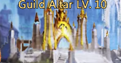 Guild Altar